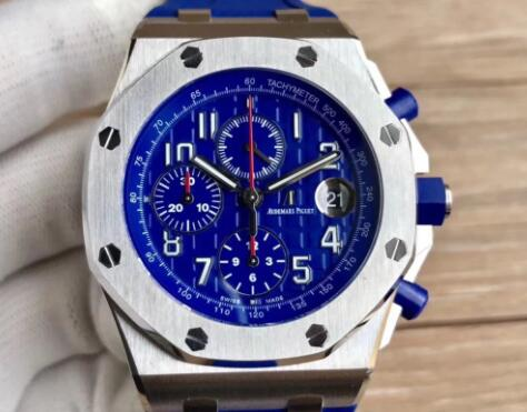 Replica Audemars Piguet Royal Oak Offshore 26470ST